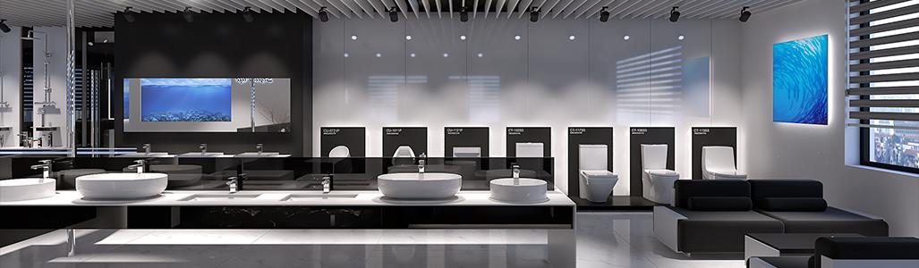 showroom en